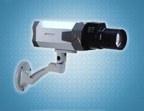 AWC 3142KC Box Güvenlik Kamerası