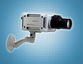 AWC 52CP WDR Box Güvenlik Kamerası
